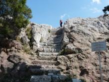Атина, Ареопага. Мястото, откъдето е проповядвал св. апостол Павел