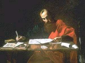 Св. апостол и евангелист Иоан Богослов
