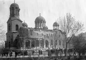16 април 1925 г.