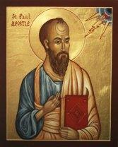 Св. апостол Павел