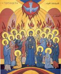 pentecost_icon