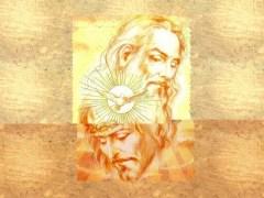 Св. Троица