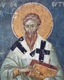 Св. Евтихий Константинополски (552-565; 577-582)