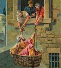 Св. апостол Павел в Дамаск