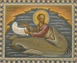 Prophet Ionas