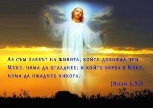 Christ risen!