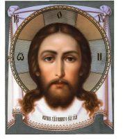 Jesus Christ 10