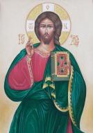 Jesus Christ 5
