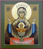 Jesus Christ and His Mother St. Mary - 9