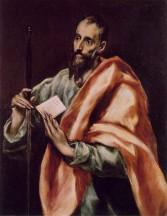 св. апостол павел 6