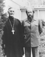 прот. Александр Шмеман и Александър Солженицин в Свето-Владимирската семинария, декември 1976 г.