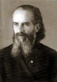 Архимандрит Иустин (Попович 1894-1979)2 (2)