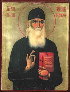 Архимандрит Иустин (Попович 1894-1979)6