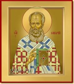 72-Sv.Grigoriy