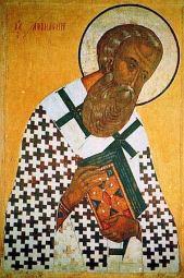 Св. Атанасий Велики