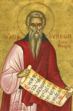 Priest Symeon New Theological