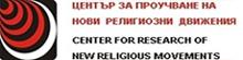 Нови религиозни движения