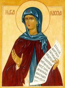 монахиня Касия Константинополска (805-867)
