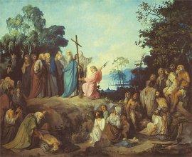 Апостол Андрей забива кръста на Киевските възвишения