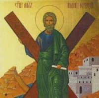 Св. апостол Андрей