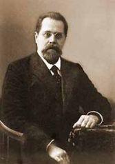 проф. Глубоковски