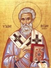 св. Фотий Цариградски 2
