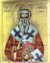 св. Фотий Цариградски