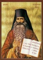 Иеромонах Серафим (Роуз) 7