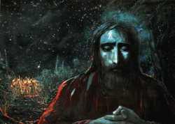 Иисус в Гетсимания