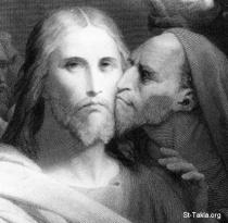 Иисус и Иуда