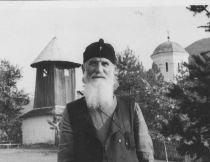 преп. Иустин Попович 3