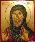 Св. Ефрем Сирин