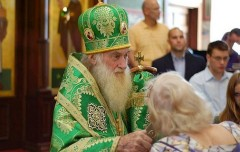 епископ Дмитрий Ройстер