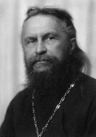 протоиерей Сергий Булгаков 2