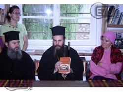 митрополит Серафим