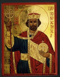 Св. Цар Борик Покръстител
