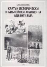 Валентин Велчев 2